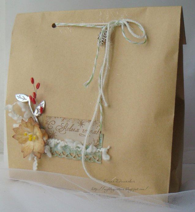 Подарок в бумажном пакете 87
