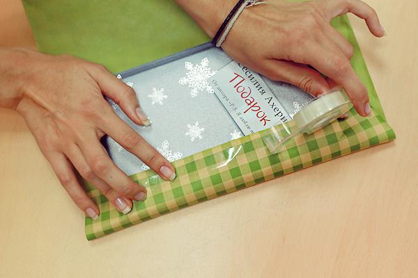 Как запаковать подарок в подарочную бумагу без скотча 69