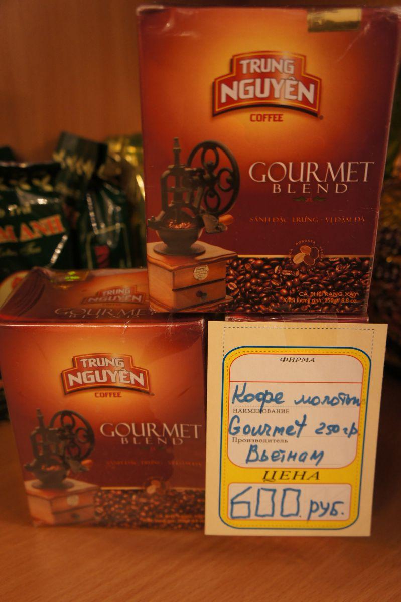 какой кофе во вьетнаме лучше