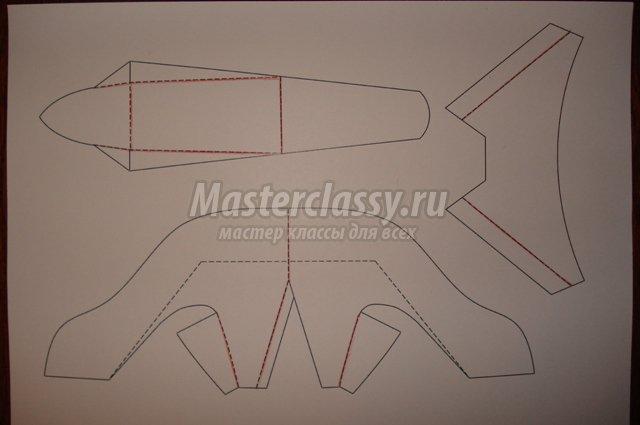 Как сделать туфельки из бумаги своими руками