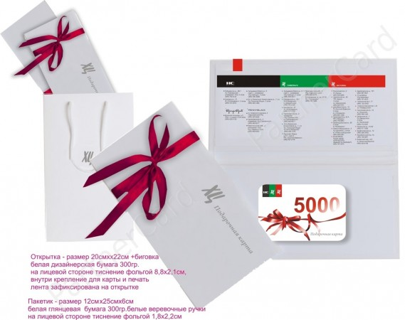 Подарочная упаковка для пластиковых карт, упаковка для пластиковых карт, индивидуальная упаковка пластиковых карт