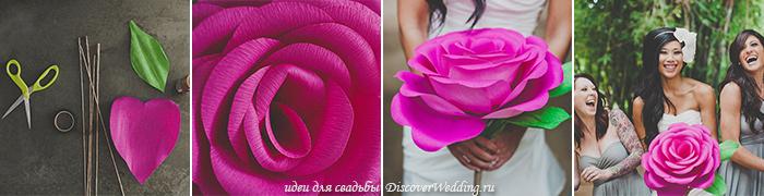Цветы из бумаги своими руками из крепированной бумаги